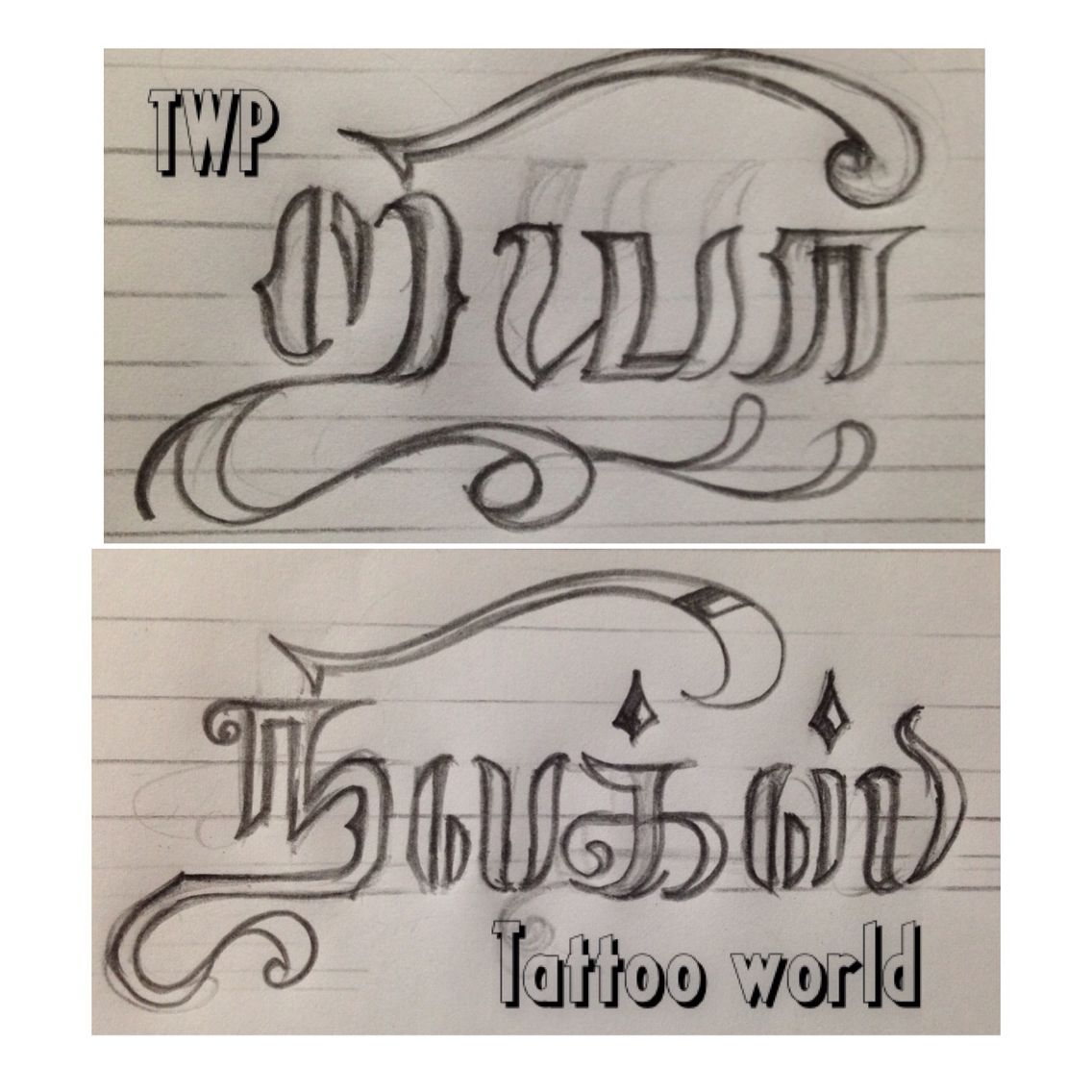 Tattoo Fonts, Tamil Font