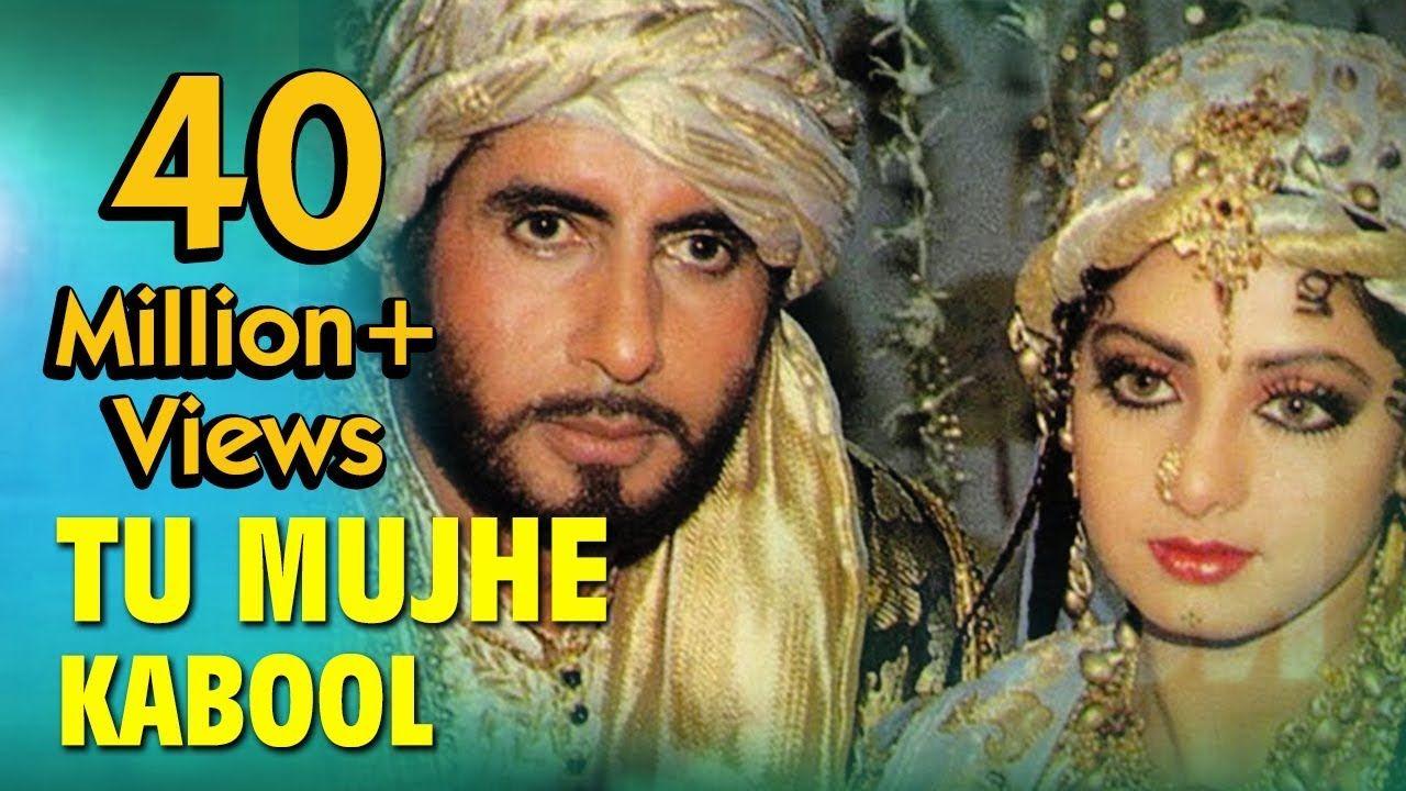 Tu Mujhe Kabool I Amitabh Bachchan Sridevi Khuda Gawah Bollywood Love Songs Hd Youtube Songs Love Songs Amitabh Bachchan