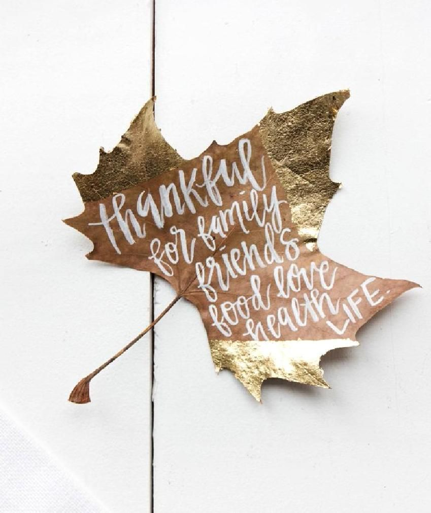 DIY Gold Thankful Leaves | Lifestyle Collective Hosts: The Perfect Thanksgiving
