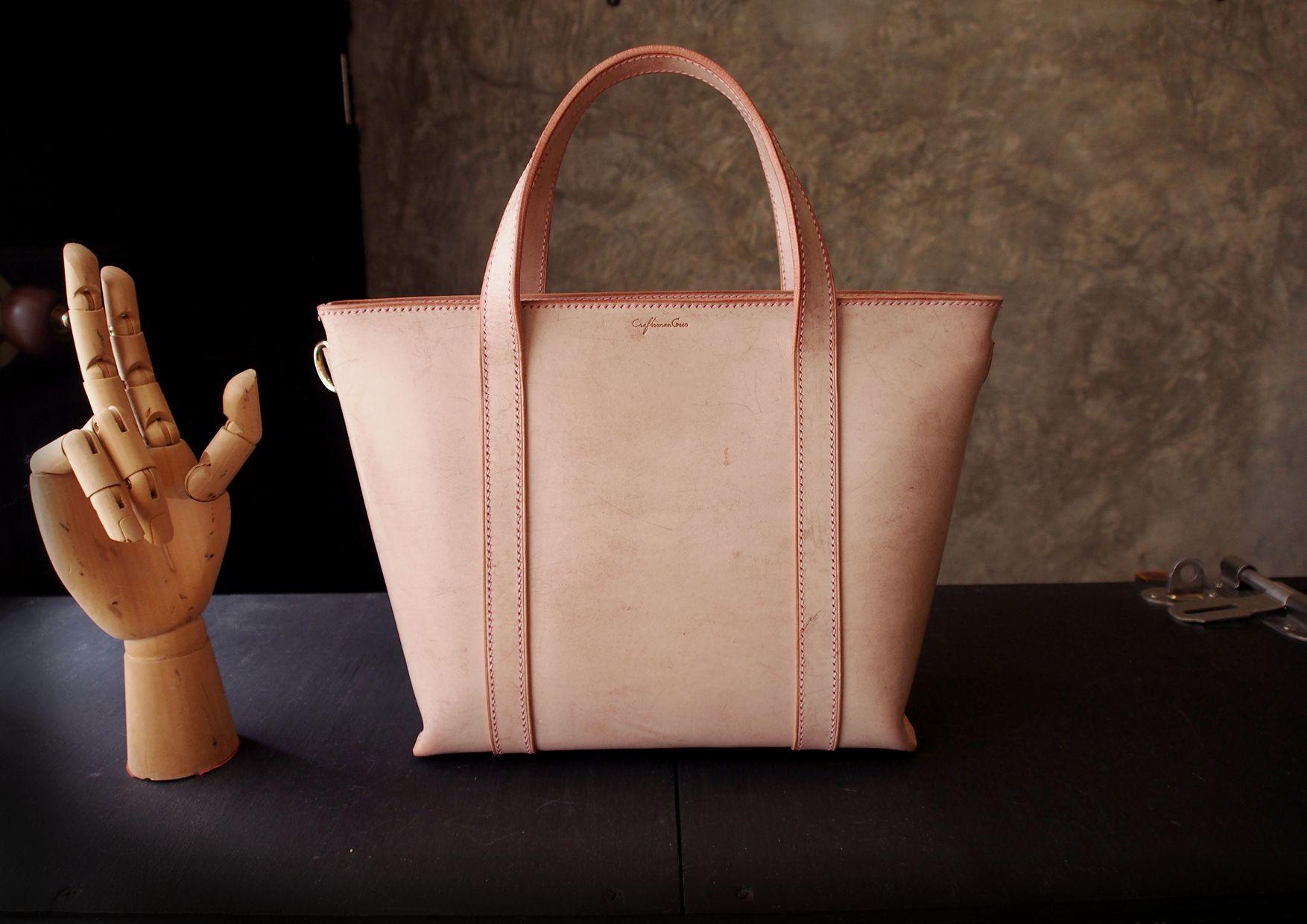 Leather Bag Pattern Pdf Best Inspiration
