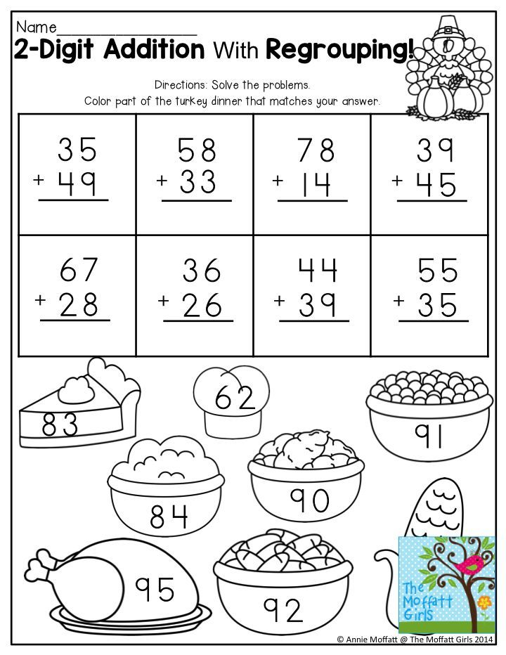 Thanksgiving Math Worksheets For Third Grade : Digit addition with regrouping so many printable sheets