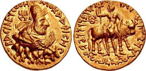 INDIA, Kushan Empire. Vima Kadphises. Circa AD 113-127. AV Double Dinar (24mm, 15.91 g, 12h). Bilingual series. Main mint in Baktria.