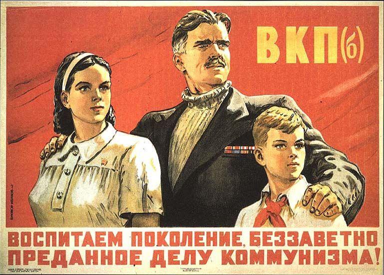 "communist propaganda posters | ... : "" We'll raise a generation ..."