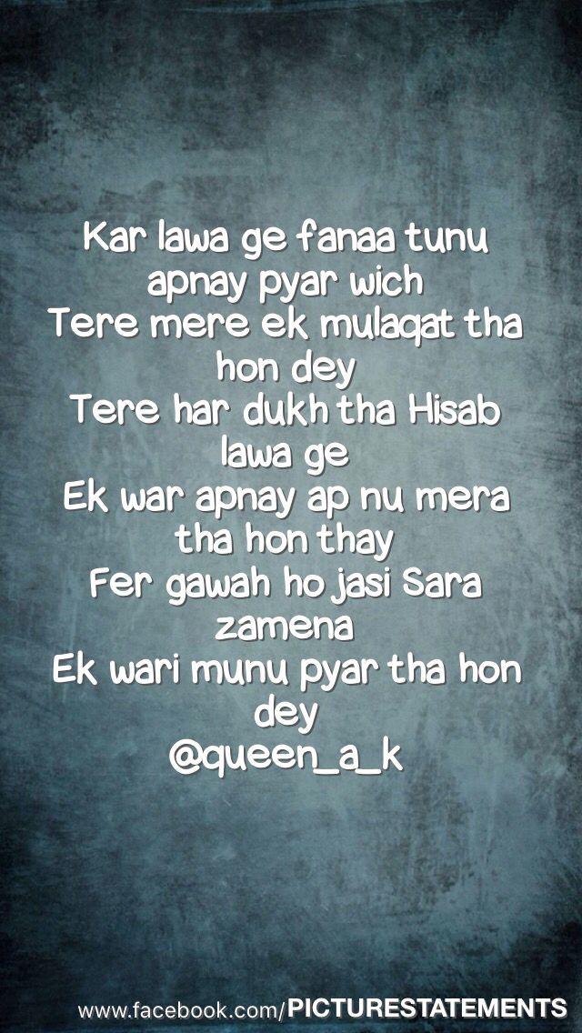 Punjabi Quote In English My Thoughts Pinterest Punjabi Quotes