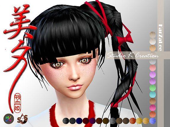 Animate hair 37 Miyu at Studio K-Creation • Sims 4 Updates