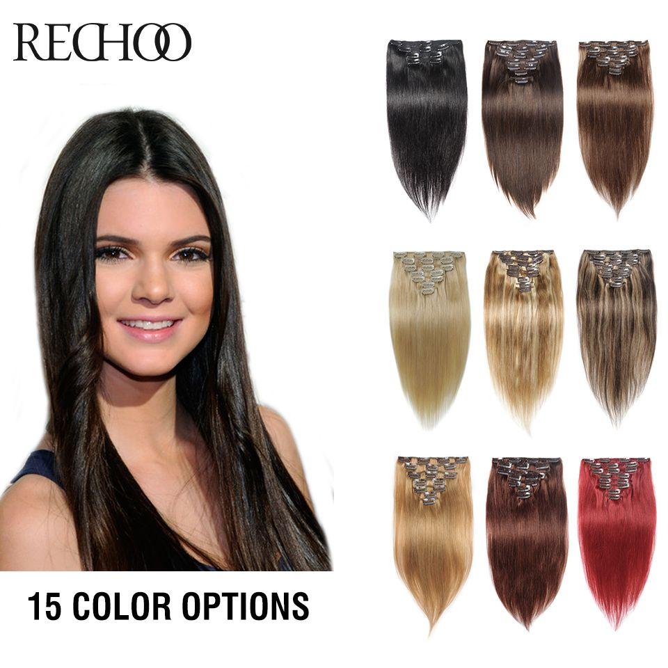 Rechoo 레미 클립 머리 확장 7 Piecese 세트 인간의 머리 클립 Cheveux 확장 클립 천연 헤어 Cabelo 박하사탕