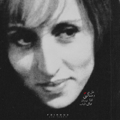 Pin By Heba Moh D On Fairouz Arab Women Singer Fictional Characters