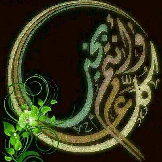 Pin On Fleurs Calligraphie Arabe