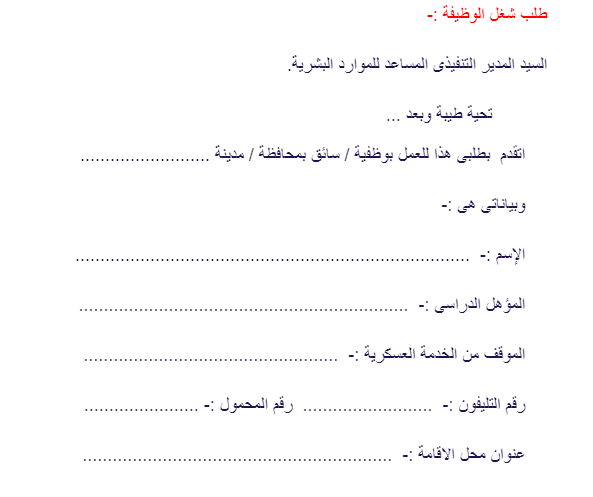 وظائف هيئة قناة السويس بمحافظات القاهرة الجيزة السويس الإسكندرية الإسماعيلية السادس من أكتوبر بنها تقدم الآن Math Math Equations News