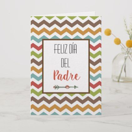 Feliz Dia Del Padre Spanish Fathers Day Card | Zazzle.com