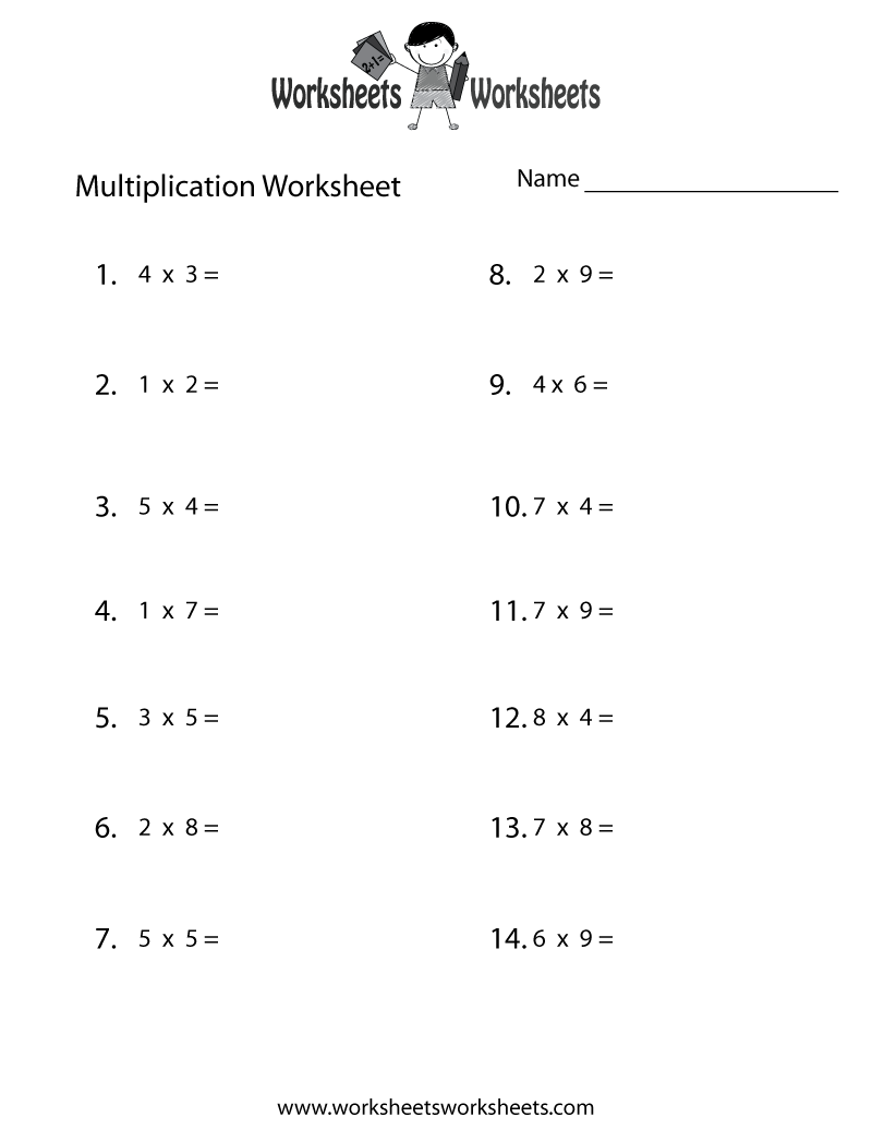 Fun Multiplication Worksheet - Free Printable Educational ...