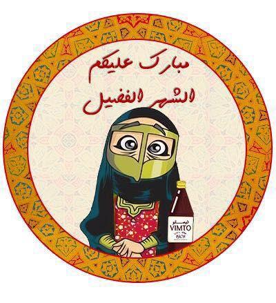 مبارك عليكم شهر الله Ramadan Cards Ramadan Kareem Decoration Ramadan Kids