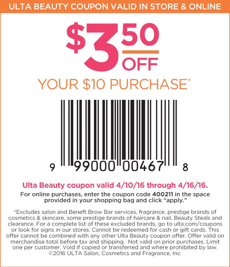 Ulta Store Coupon Ulta Coupon Ulta