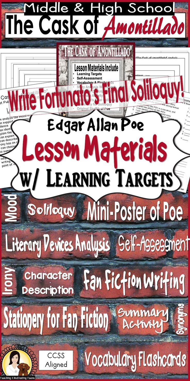 the cask of amontillado by edgar allan poe lessons for middle the cask of amontillado by edgar allan poe lesson materials for middle and high school