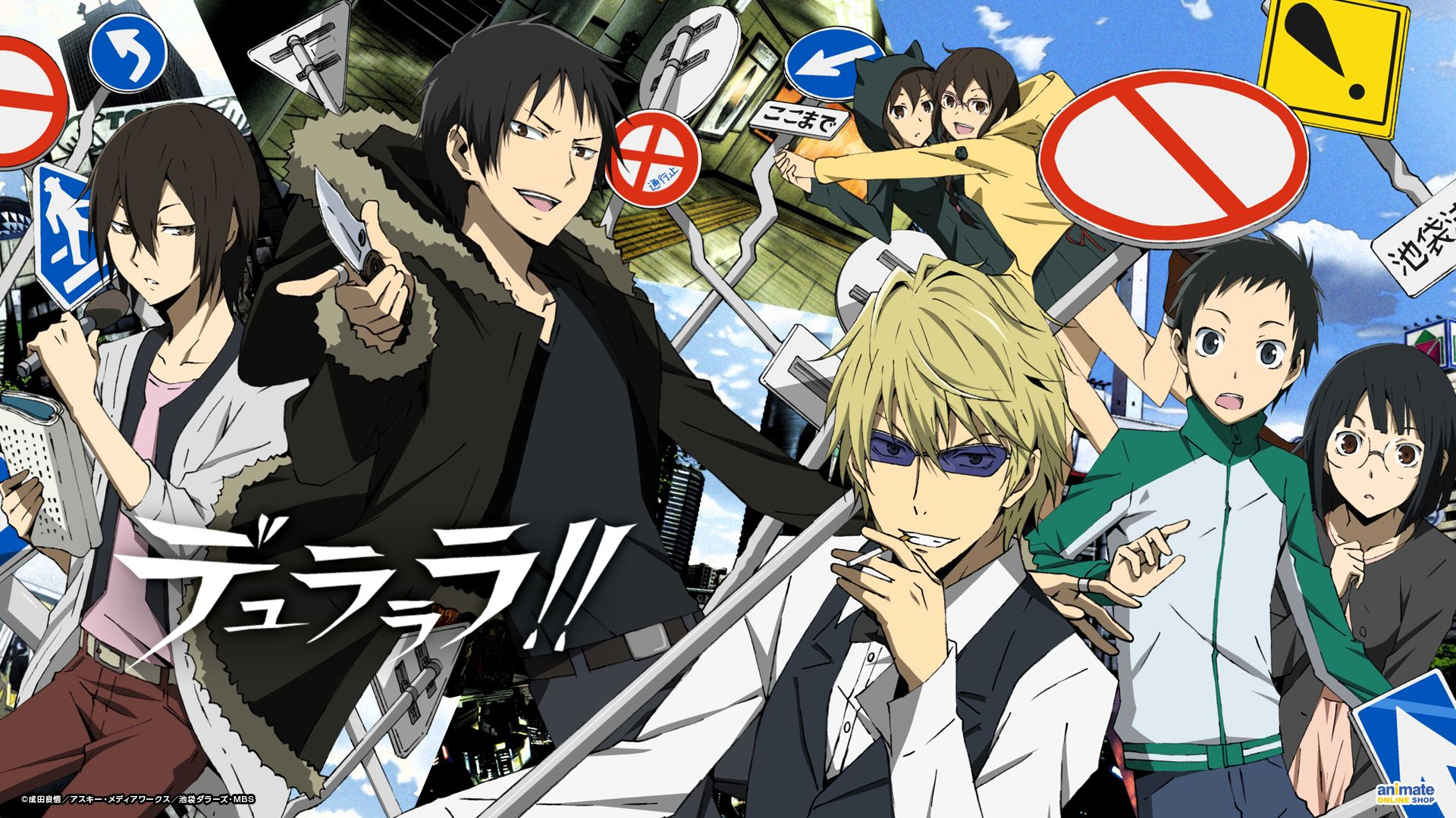 Anime Durarara Wallpaper Durarara Anime Durarara Wallpaper
