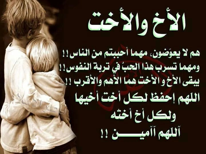 Pin By Mounir On اقوال وحكم Cool Words Inspirational Words Special Quotes