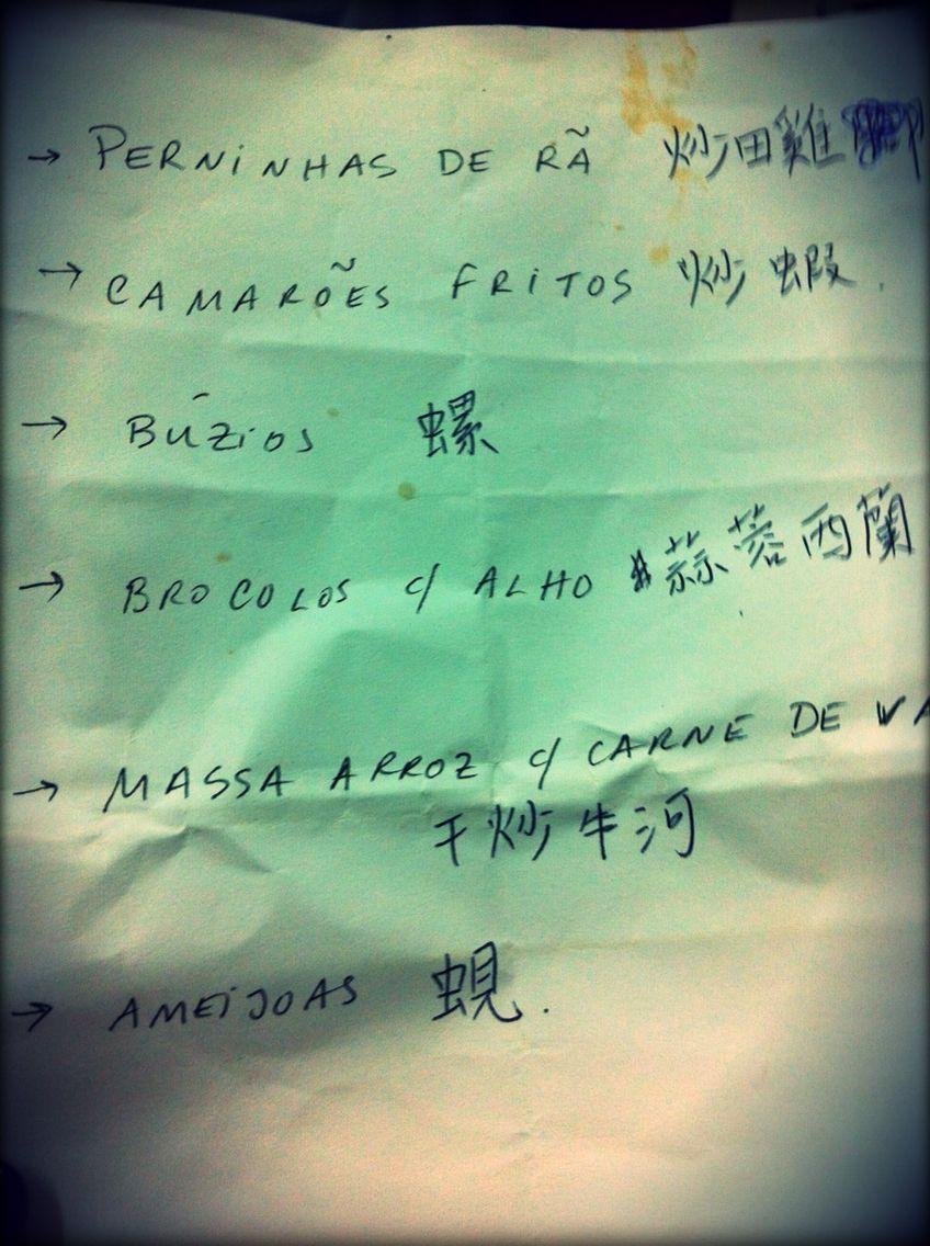 Menu à chinesa!