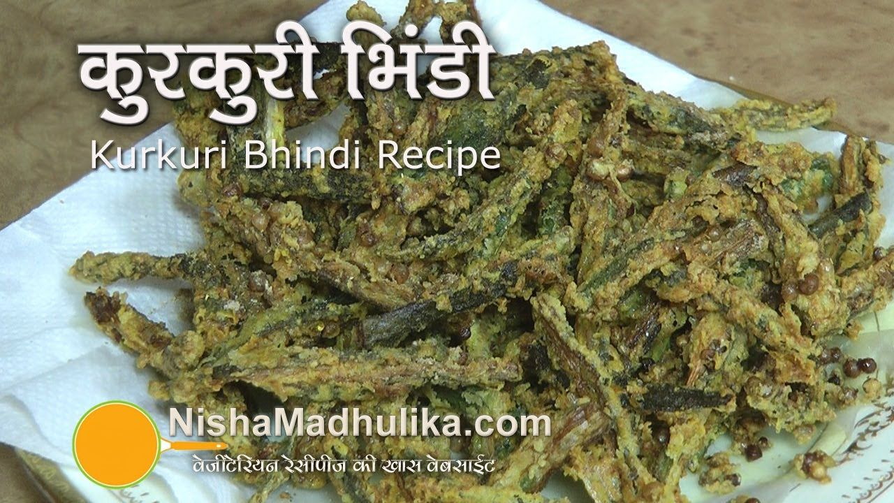 Kurkuri bhindi recipe crispy okra indian recipe nisha madhulika kurkuri bhindi recipe crispy okra indian recipe forumfinder