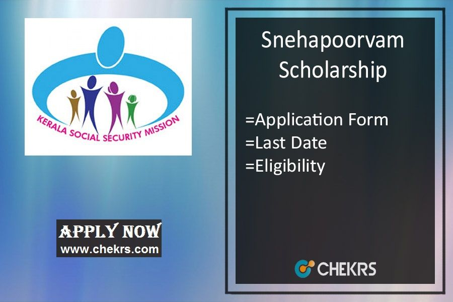 Snehapoorvam Scholarship  Apply Soon  Apply Online