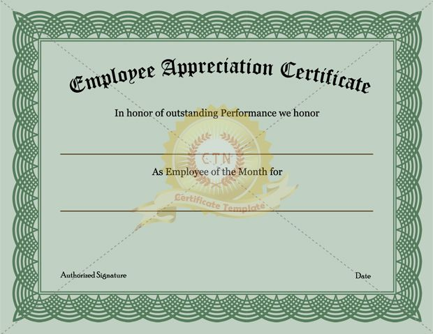 employee recognition certificate template appreciation awards - employment certificate template