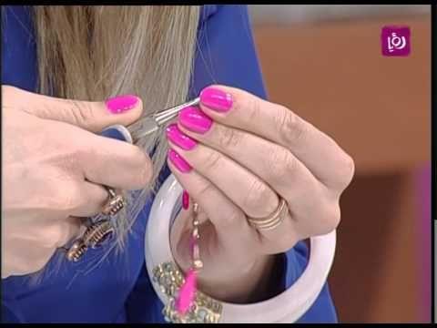 فاي سابا تصنع علاقة مفاتيح من الخرز Beads Engagement Projects To Try