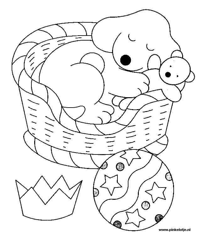 Dribbel Puppy Coloring Pages Cool Coloring Pages Dog Coloring Page