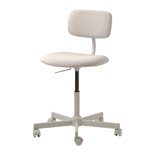 Bleckberget Swivel Chair Idekulla Beige Ikea Swivel Chair Ikea Adjustable Chairs