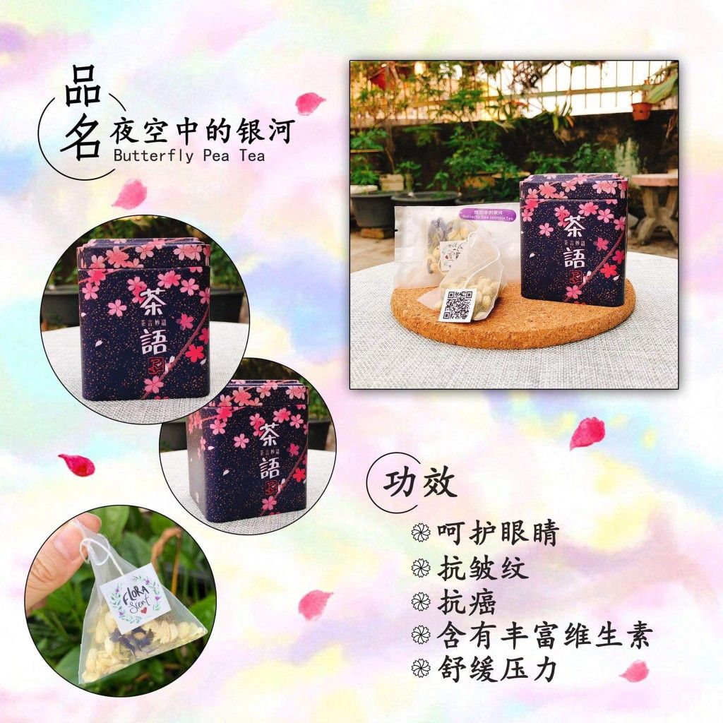 Pin by Dorisa Tee on Flower Tea and Tea Benefits