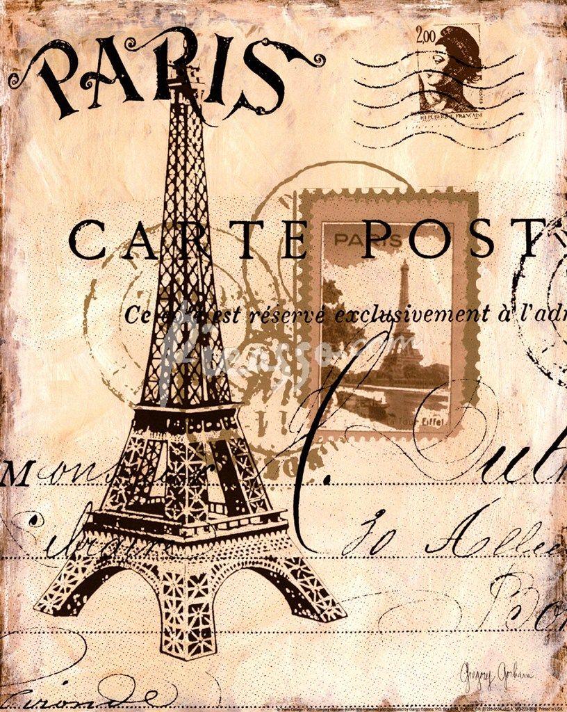 Поздравление для, черно белые почтовые открытки