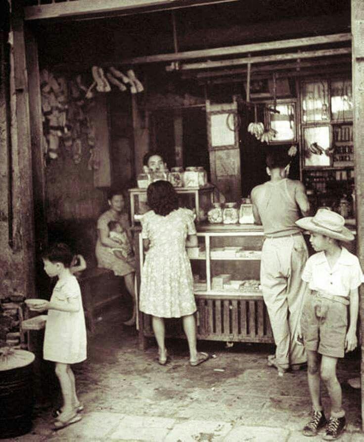 history of sari sari store