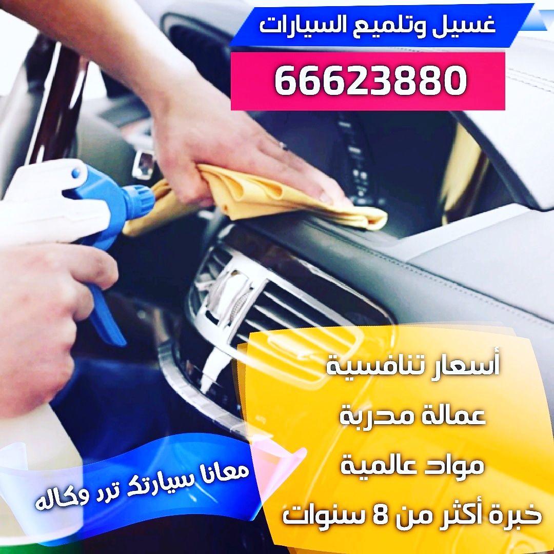 شركات غسيل سيارات بالكويت Home Appliances Vacuum Cleaners