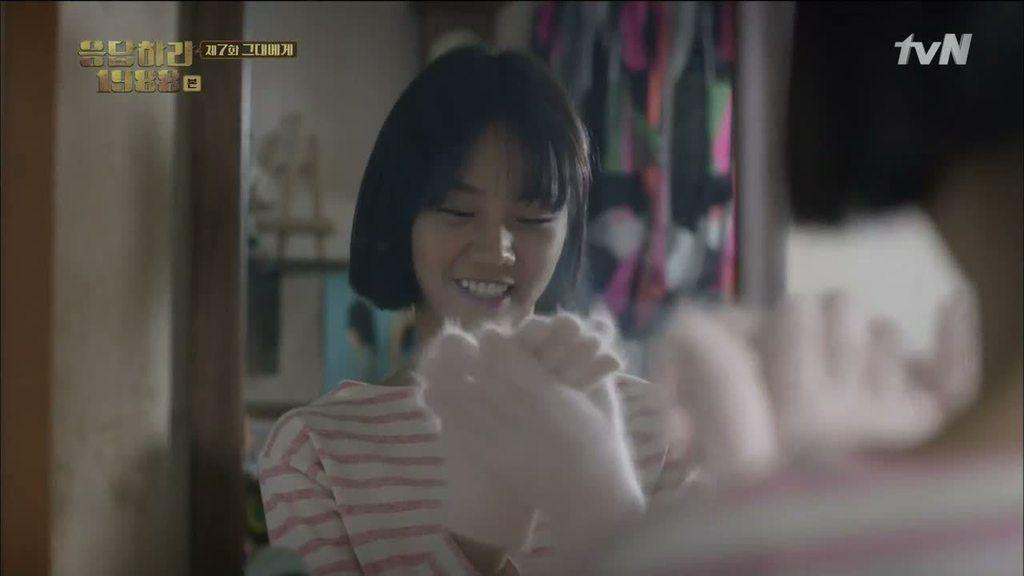 Answer Me 1988: Episode 7 » Dramabeans Korean drama recaps ...