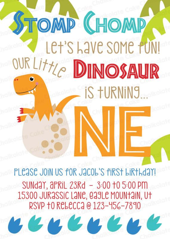 DINOSAUR FIRST BIRTHDAY Invitation Dinosaur Invitation Baby