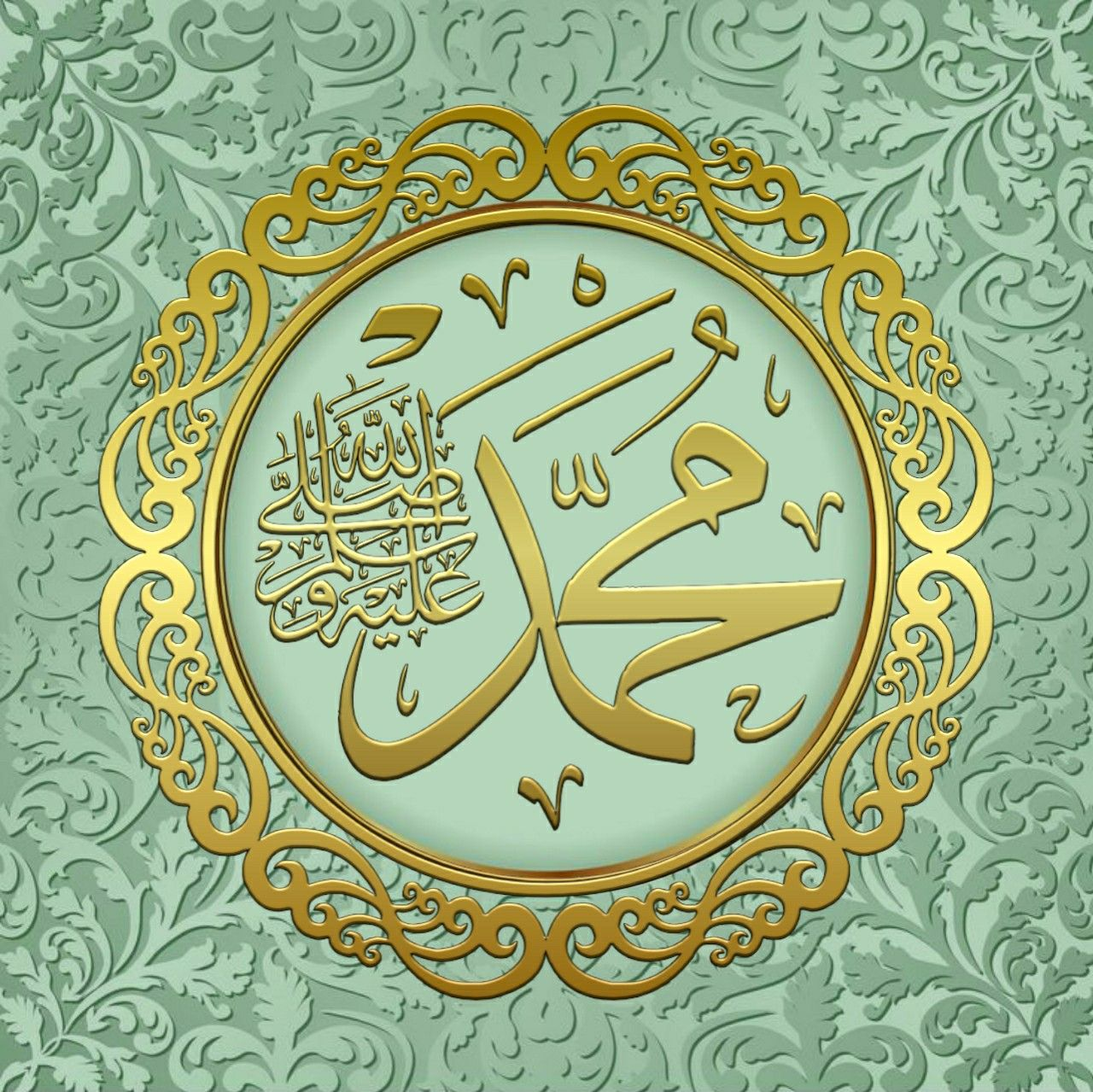 Pin By Feroza Parveen On Allah And Islam Islamic Art Calligraphy Islamic Art Islamic Wallpaper