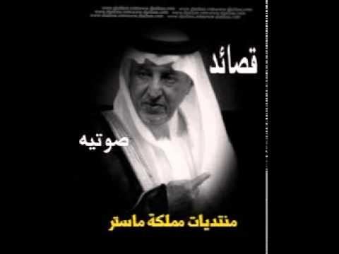 اشعار خالد الفيصل القاهره 1995 يا مدور الهين 11 Arabic Quotes King Faisal Movie Posters