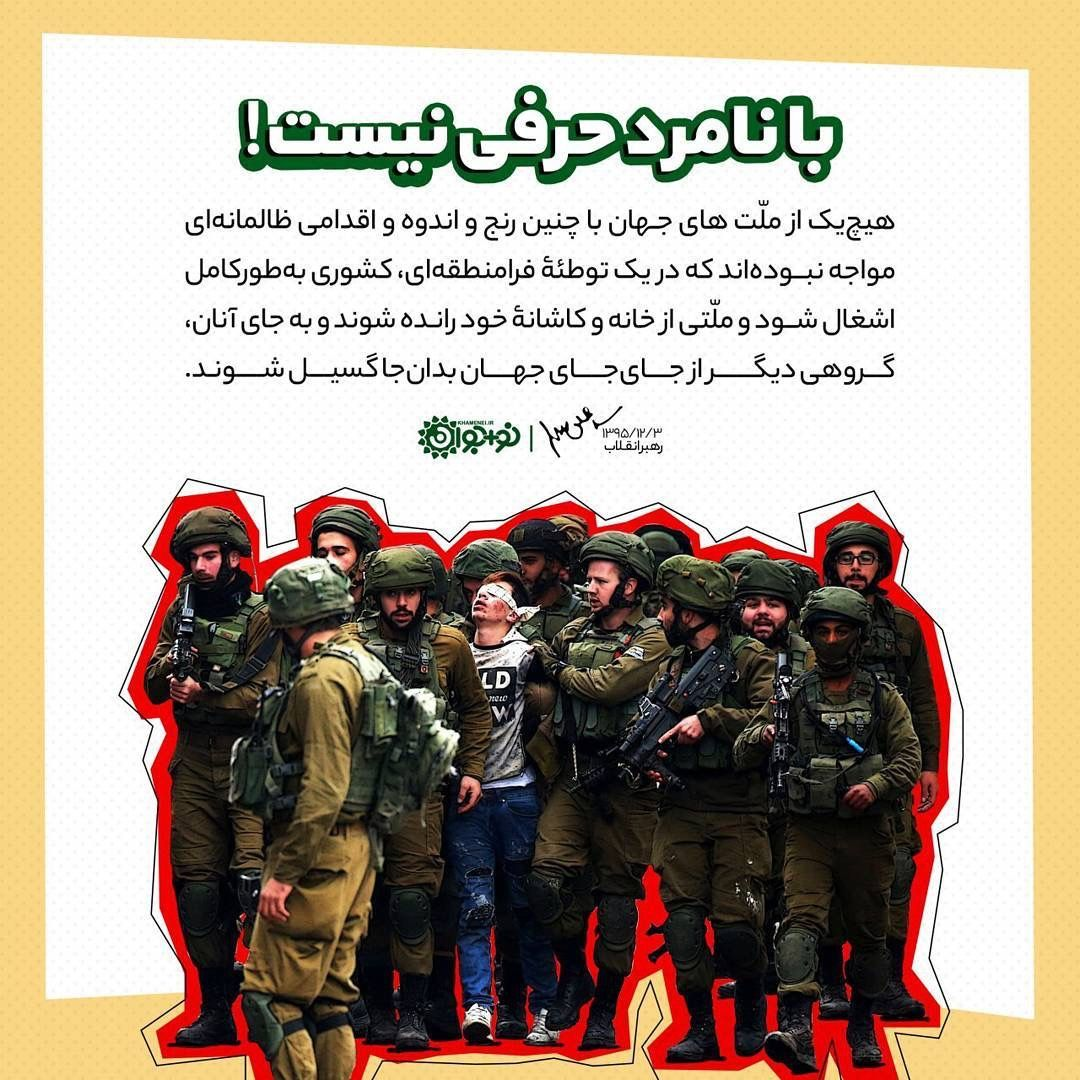 Palestine Game Artwork Palestine Video Game Covers