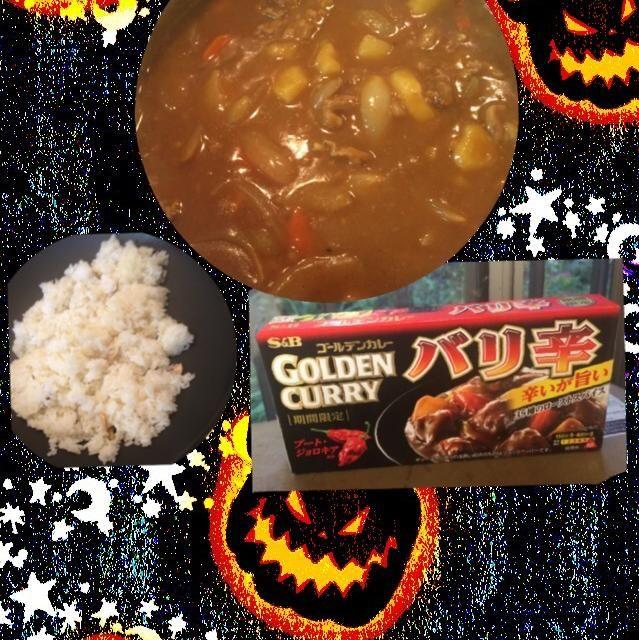 こんなのあったとは知らなかった‼︎  バリ辛って。から〜い - 7件のもぐもぐ - Have you ever seen ?  It's ultra hot curry - バリ辛カレー&ガーリックライス by tewkesbakery
