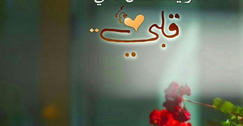 خلفيات ادعية اسلامية مصورة وأجمل الأدعية المكتوبة التي تريح القلب Baby Mobile