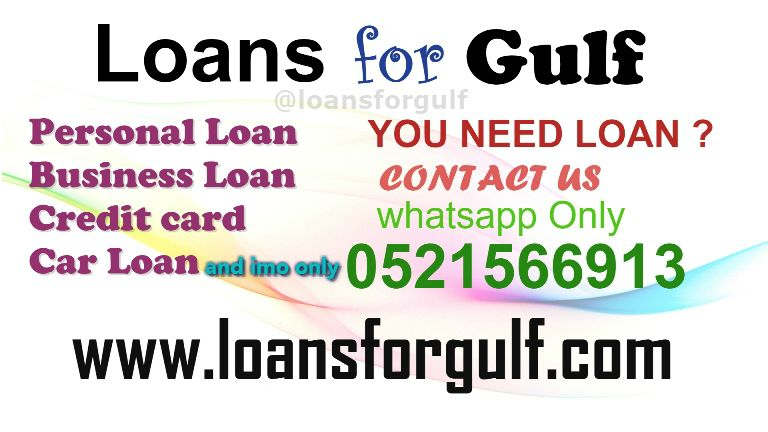 If You Need Loan You May Contact Us On Whatsapp And Imo Number 0521566913 Loan Business Loans Personal Loans