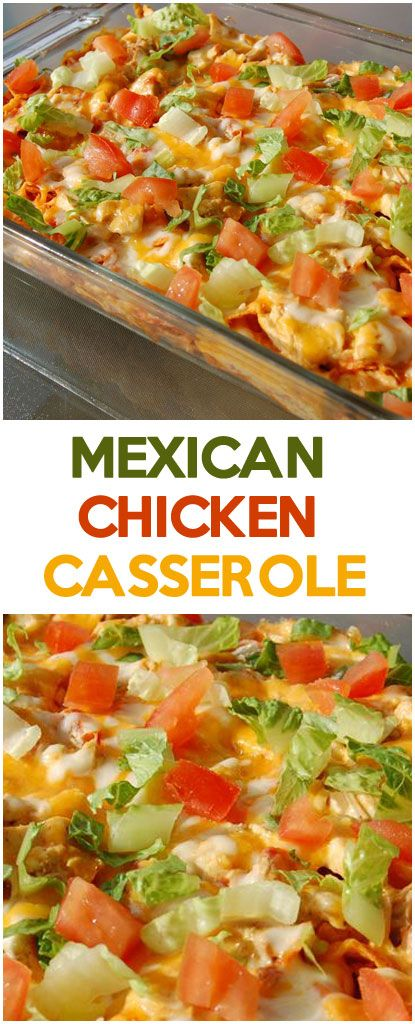 Doritos Chicken Casserole #mexicanchickentacos