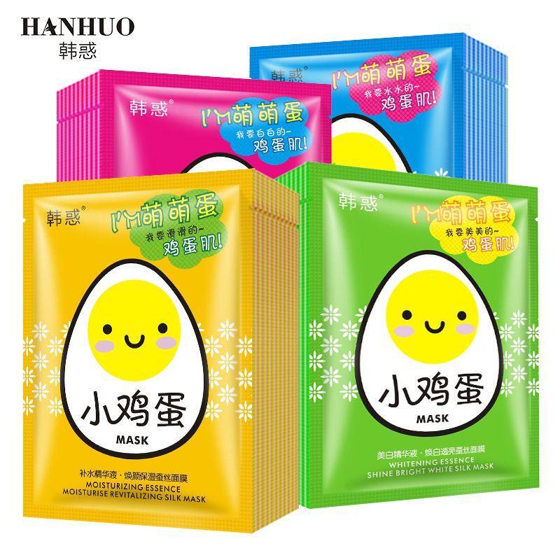 HanHuo Small Eggs Mask Maschera idratante Shine Bright White Beauty Cream Maschera rivitalizzante in seta