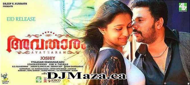 Malayalam Movie Actress Anju Aravind | NETTV4U