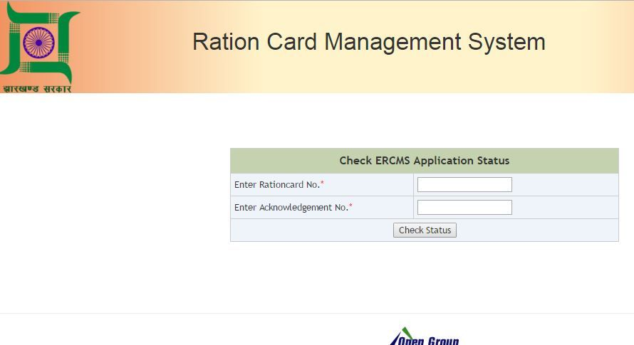 Making A New Ration Card In Jharkhand Kinds Of Ration Card In Jharkhand The Following Https Www Lawguage Com Ration Card How Ration Card How To Apply Cards