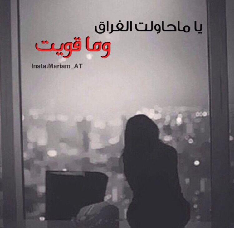 عبدالمجيد عبدالله Songs Incoming Call Screenshot Incoming Call