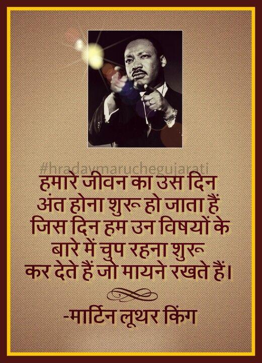 Hindi suvichar | Reality quotes, Indian quotes ...