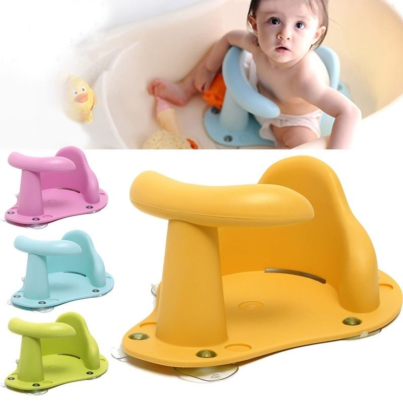 Details about New Kids Anti Slip Safety Chair Baby Bath Tub Ring ...