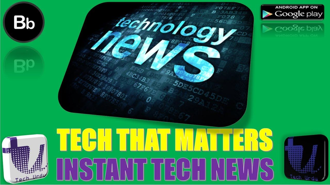 BEST APP TO GET INSTANT TECH NEWS BEEBOM LATEST TECH