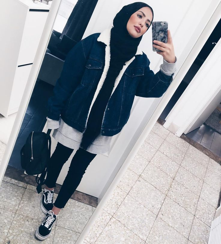 Photo of 277 best HIJABI//CASUAL images on Pinterest