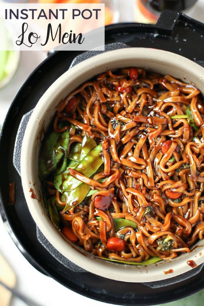 Instant Pot Lo Mein #instantpotrecipes
