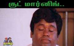 Good Morning Funny Image In Tamil Goodmorningimagesnewcom Good